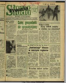 Słowo Ludu : dziennik Polskiej Zjednoczonej Partii Robotniczej, 1991 R.XLII, nr 34 (Premia)