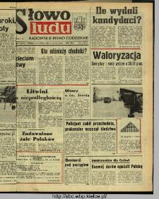 Słowo Ludu : dziennik Polskiej Zjednoczonej Partii Robotniczej, 1991 R.XLII, nr 36 (radomskie pismo codzienne)