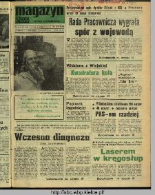 Słowo Ludu : dziennik Polskiej Zjednoczonej Partii Robotniczej, 1991 R.XLII, nr 57 (magazyn)