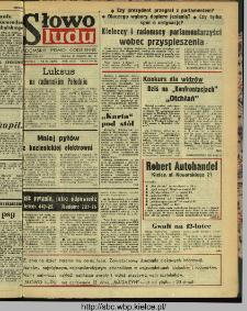 Słowo Ludu : dziennik Polskiej Zjednoczonej Partii Robotniczej, 1991 R.XLII, nr 61 (radomskie pismo codzienne)