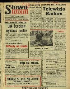 Słowo Ludu : dziennik Polskiej Zjednoczonej Partii Robotniczej, 1991 R.XLII, nr 109