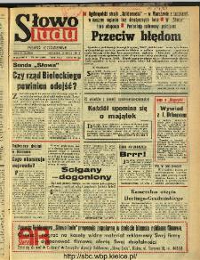 Słowo Ludu : dziennik Polskiej Zjednoczonej Partii Robotniczej, 1991 R.XLII, nr 118