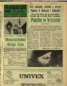 Słowo Ludu : dziennik Polskiej Zjednoczonej Partii Robotniczej, 1991 R.XLII, nr 124 (magazyn)