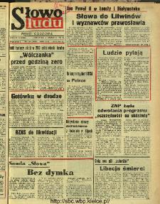 Słowo Ludu : dziennik Polskiej Zjednoczonej Partii Robotniczej, 1991 R.XLII, nr 129