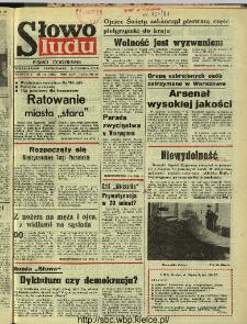 Słowo Ludu : dziennik Polskiej Zjednoczonej Partii Robotniczej, 1991 R.XLII, nr 132