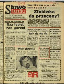 Słowo Ludu : dziennik Polskiej Zjednoczonej Partii Robotniczej, 1991 R.XLII, nr 138