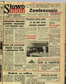 Słowo Ludu : dziennik Polskiej Zjednoczonej Partii Robotniczej, 1991 R.XLII, nr 146