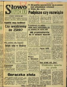 Słowo Ludu : dziennik Polskiej Zjednoczonej Partii Robotniczej, 1991 R.XLII, nr 149