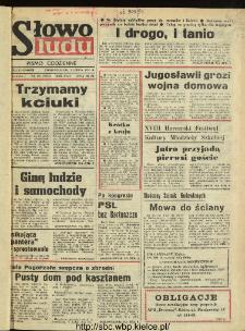 Słowo Ludu : dziennik Polskiej Zjednoczonej Partii Robotniczej, 1991 R.XLII, nr 150
