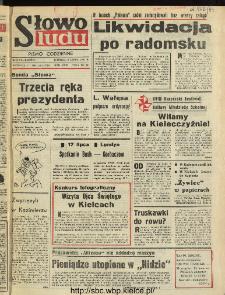 Słowo Ludu : dziennik Polskiej Zjednoczonej Partii Robotniczej, 1991 R.XLII, nr 151
