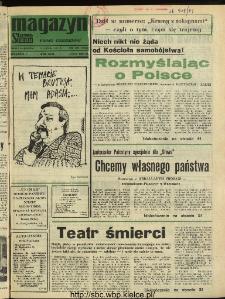 Słowo Ludu : dziennik Polskiej Zjednoczonej Partii Robotniczej, 1991 R.XLII, nr 154 (magazyn)