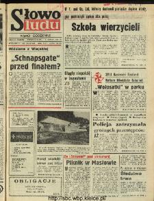 Słowo Ludu : dziennik Polskiej Zjednoczonej Partii Robotniczej, 1991 R.XLII, nr 156