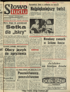 Słowo Ludu : dziennik Polskiej Zjednoczonej Partii Robotniczej, 1991 R.XLII, nr 158