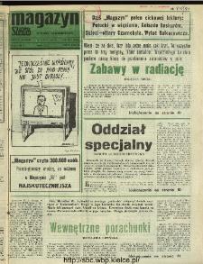 Słowo Ludu : dziennik Polskiej Zjednoczonej Partii Robotniczej, 1991 R.XLII, nr 160 (magazyn)