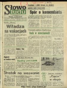 Słowo Ludu : dziennik Polskiej Zjednoczonej Partii Robotniczej, 1991 R.XLII, nr 161