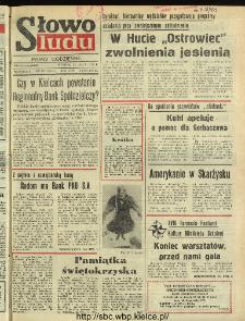 Słowo Ludu : dziennik Polskiej Zjednoczonej Partii Robotniczej, 1991 R.XLII, nr 163
