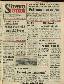 Słowo Ludu : dziennik Polskiej Zjednoczonej Partii Robotniczej, 1991 R.XLII, nr 164