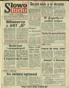 Słowo Ludu : dziennik Polskiej Zjednoczonej Partii Robotniczej, 1991 R.XLII, nr 191
