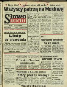 Słowo Ludu : dziennik Polskiej Zjednoczonej Partii Robotniczej, 1991 R.XLII, nr 193
