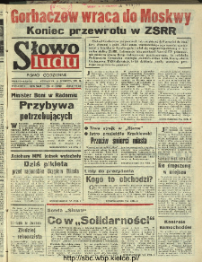 Słowo Ludu : dziennik Polskiej Zjednoczonej Partii Robotniczej, 1991 R.XLII, nr 194