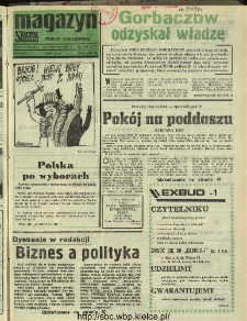 Słowo Ludu : dziennik Polskiej Zjednoczonej Partii Robotniczej, 1991 R.XLII, nr 195 (magazyn)