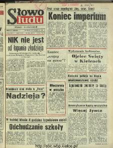 Słowo Ludu : dziennik Polskiej Zjednoczonej Partii Robotniczej, 1991 R.XLII, nr 198