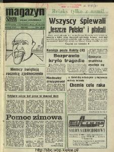Słowo Ludu : dziennik Polskiej Zjednoczonej Partii Robotniczej, 1991 R.XLII, nr 231 (magazyn)