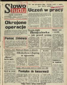 Słowo Ludu : dziennik Polskiej Zjednoczonej Partii Robotniczej, 1991 R.XLII, nr 235