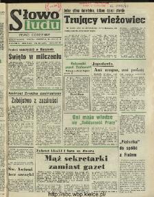 Słowo Ludu : dziennik Polskiej Zjednoczonej Partii Robotniczej, 1991 R.XLII, nr 238