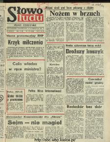 Słowo Ludu : dziennik Polskiej Zjednoczonej Partii Robotniczej, 1991 R.XLII, nr 239