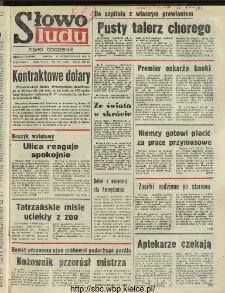 Słowo Ludu : dziennik Polskiej Zjednoczonej Partii Robotniczej, 1991 R.XLII, nr 241