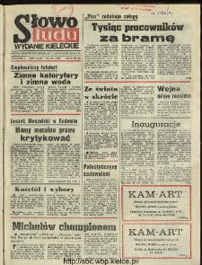 Słowo Ludu : dziennik Polskiej Zjednoczonej Partii Robotniczej, 1991 R.XLII, nr 245