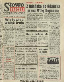 Słowo Ludu : dziennik Polskiej Zjednoczonej Partii Robotniczej, 1991 R.XLII, nr 246 (radomskie pismo codzienne)