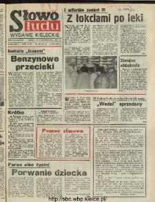 Słowo Ludu : dziennik Polskiej Zjednoczonej Partii Robotniczej, 1991 R.XLII, nr 247