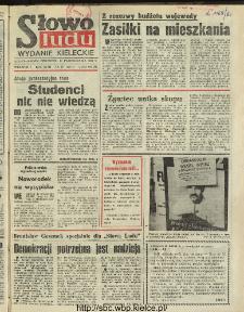 Słowo Ludu : dziennik Polskiej Zjednoczonej Partii Robotniczej, 1991 R.XLII, nr 248
