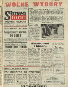 Słowo Ludu : dziennik Polskiej Zjednoczonej Partii Robotniczej, 1991 R.XLII, nr 251