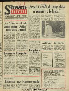 Słowo Ludu : dziennik Polskiej Zjednoczonej Partii Robotniczej, 1991 R.XLII, nr 255