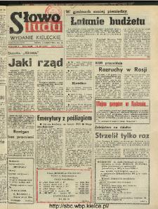 Słowo Ludu : dziennik Polskiej Zjednoczonej Partii Robotniczej, 1991 R.XLII, nr 257