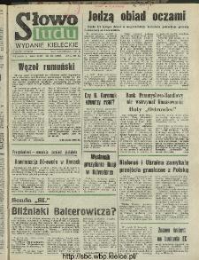 Słowo Ludu : dziennik Polskiej Zjednoczonej Partii Robotniczej, 1991 R.XLII, nr 260