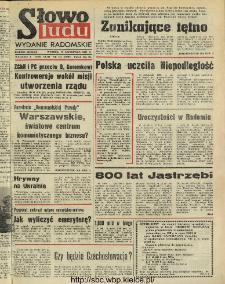Słowo Ludu : dziennik Polskiej Zjednoczonej Partii Robotniczej, 1991 R.XLII, nr 261 (radomskie pismo codzienne)