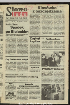 Słowo Ludu : dziennik Polskiej Zjednoczonej Partii Robotniczej, 1991 R.XLII, nr 278