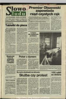 Słowo Ludu : dziennik Polskiej Zjednoczonej Partii Robotniczej, 1991 R.XLII, nr 283