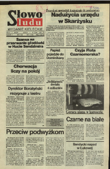 Słowo Ludu,1992 R.XLIII, nr 5