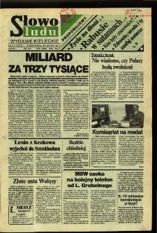 Słowo Ludu,1992 R.XLIII, nr 81
