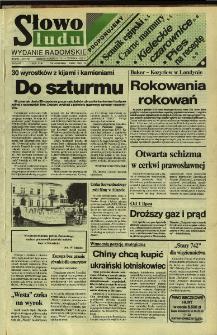 Słowo Ludu,1992 R.XLIII, nr 138 (wydanie radomskie)