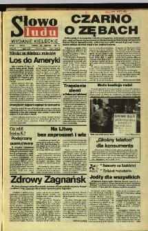 Słowo Ludu,1992 R.XLIII, nr 151