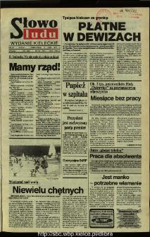 Słowo Ludu,1992 R.XLIII, nr 162