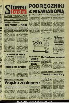 Słowo Ludu,1992 R.XLIII, nr 192 (wydanie radomskie)