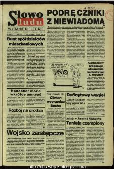 Słowo Ludu,1992 R.XLIII, nr 192