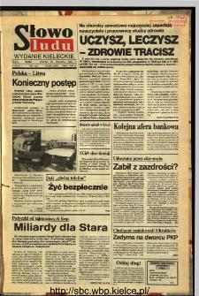 Słowo Ludu,1992 R.XLIII, nr 228